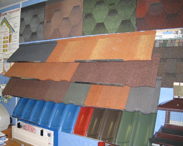 Как выбрать материал для крыши?