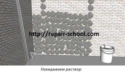 накидка штукатурки на стену