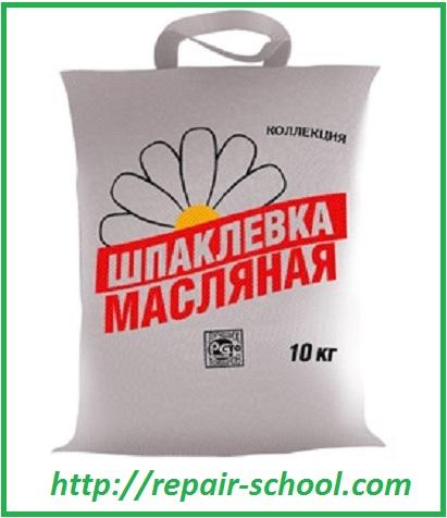 Шпаклевка для масляной окраски
