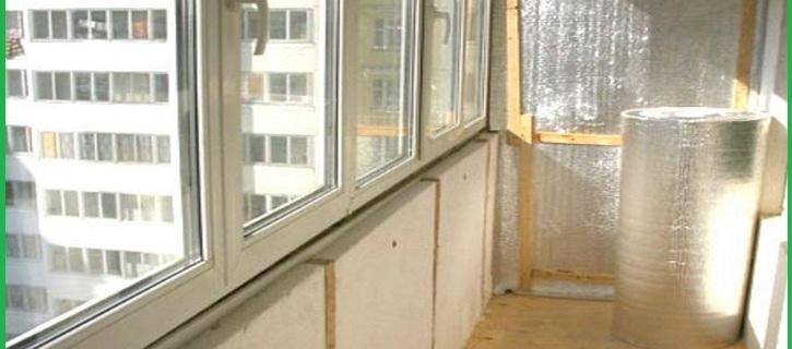 Утепляем балкон. фото и видео. школа ремонта.