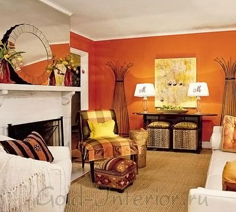 Оттенки оранжевого, соломенный и багряный цвета в декоре гостиной