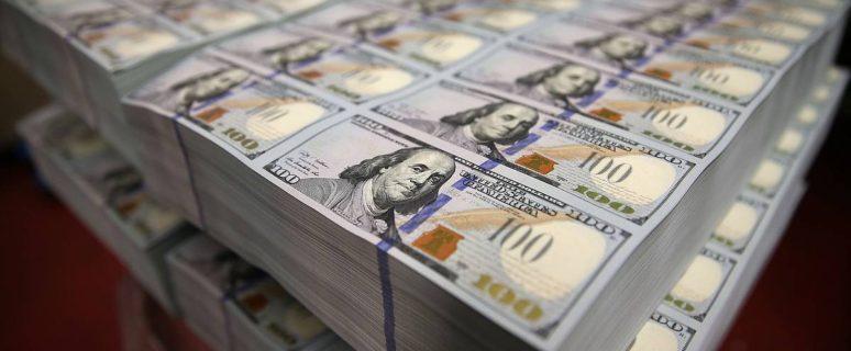 экстренная финансовая помощь