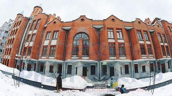 элитная недвижимость Новосибирска